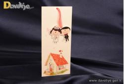Ela Davetiye 10150